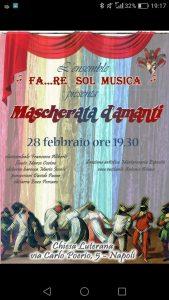 Concerto Ensemble FA RE SOL Musica @ Chiesa Luterana Napoli | Napoli | Campania | Italia